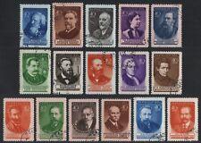 Russia / Sowjetunion 1951 - Mi-Nr. 1575-1590 gest / used - Wissenschaftler