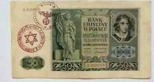 More details for 🍀 🇵🇱 poland.1941.occupation currency note. genuine 50 zloty. litzmannstand