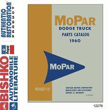 1960 Dodge Truck Parts Numbers Book List CD Interchange Images