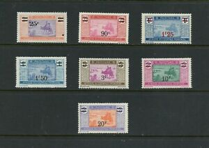 Y321 Mauritanie 1924/7 Surcharged 7v. MNH / Mlh