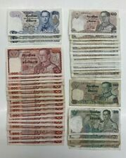 More details for thai baht banknotes.17x100  3x50  5x20 15x10. total 2100 baht. lot: 2743.