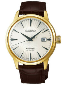 Seiko New Cocktail Presage Margarita SRPB44J - Save $201 - only 2 left be quick!