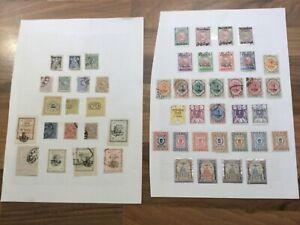 Postes Persanes Stamps rare 50+ =per