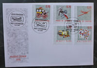 2016 LUXEMBOURG LOCAL MUSEUMS SET OF 5 STAMPS FDC FIRST DAY COVER