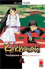 Planet Manga - Kekkaishi 7 - Usato - Esaurito !!!