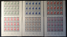 FEUILLE SHEET TIMBRE CÉLÉBRITÉS N°867/872 x15 1950 NEUF ** LUXE MNH COTE 1425€