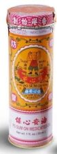 Po Sum On Medicated Pain Relief Itching muscles Aches Oil 30ml 保心安油 x 1