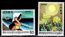 JAPÓN 1980 1325/26 MÚSICA CANCIONES 2v.