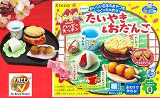 Taiyaki Odango kracie popin cookin happy kitchen Japanese candy making kit Snack