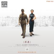 YUFAN Model 1/35 WWII ROC Officer & Wife (2 figures)