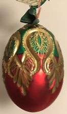 Waterford egg ornament Peacock Grande With tag Holiday Heirloom red green gold