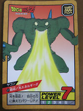 DRAGON BALL Z DBZ SUPER BATTLE POWER LEVEL 7 CARD CARTE 379 JAP