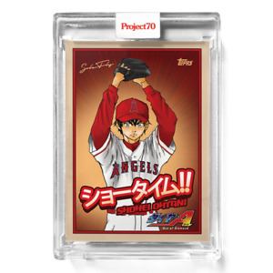 Topps Project70 #634 Shohei Ohtani by SoleFly - PRESALE Project 70 #634