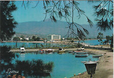 Eretria Euboea Greece Postcard used VGC