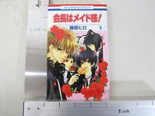 KAICHOU WA MAID SAMA Vol. 6 Manga Comic Hiro Fujiwara Art Book Japan HK6861*