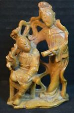 Chinese Brown Soapstone Small Figures Carving