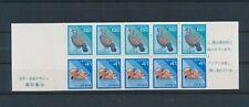 LN58368 Japan ducks animals birds booklet MNH