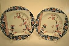 Pair Mottahedeh Chinese Imari  Scroll Reproduction Plates