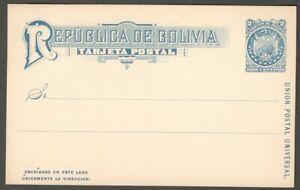 AOP Bolivia 1890 2c blue on cream postal card unused HG #2c