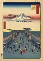 Utagawa Ando Hiroshige: Suruga-cho. Fine Art Print/Poster