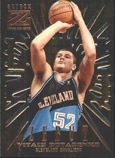 1996-97 Z-Force Zebut #15 Vitaly Potapenko Cavaliers
