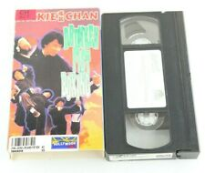 Jackie Chan Drunken Fist Boxing VHS Hollywood Video Kung Fu