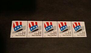 """US 1998 Scott #3264 33c Uncle Sam's Hat """"H"""" PNC5 Plate # 3444 MNH"""