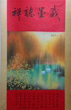 Excellent Chinese 100% Hand Painting & Scroll Landscape By Wu Guanzhong 吴冠中 BL58