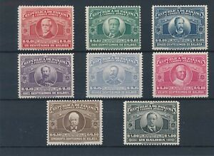 [35805] Panama 1939 Good airmail set Very Fine MH stamps
