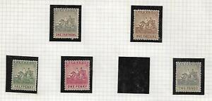 1892 Colonial Seal Part set of 5 Mint Hinged  Sold as per Scan
