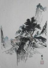 MOUNTAIN SCENERY I : RARE ORIGINAL SIGNED CHINESE WOODBLOCK WOODCUT PRINT