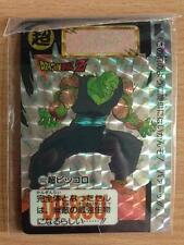 Carte Dragon Ball Z DBZ Carddass Hondan Part 12 #502 Prisme 1992 MADE IN JAPAN