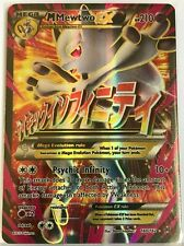 MEGA MEWTWO EX FULL ART ULTRA RARE 160/162 Pokemon XY Breakthrough Holo Rare NM