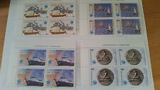 1999 Greece Stamps International Year of the Ocean Block of 4 Set MNH