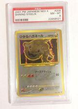 Pokemon PSA 8 NM-MT Neo 4 Destiny SHINING STEELIX Triple Star Japanese Holofoil