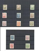 Memel, Litauen 1923, Einzelmarken aus MiNrn: 151 - 163 *, ungebraucht mit Falz *