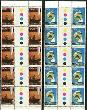 AUSTRALIA - 1981 YACHTING IN AUSTRALIA Set of 4 Gutter strips of 10 MNH [A9991]