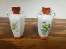 Mid Century Modern Double Handle Vase Salt & Pepper Shakers made Japan