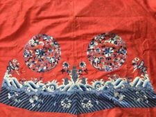 Antique Chinese Hand Embroidered Large Red Brocade-Wall Hanging Flowers Etc.