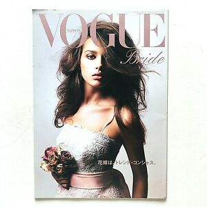 Vogue Nippon Japan Bride Sposa 2006 Valentino Chanel Dolce & Gabbana GIvenchy