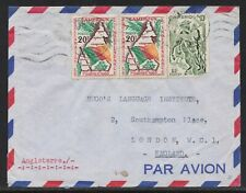 Cameroon ca 1960 Airmail Cover Yaounde to London, England - (39)