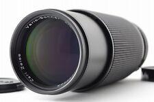 【AB- Exc】CONTAX Carl Zeiss Vario-Sonnar T* 80-200mm f/4 MMJ Lens C/Y Mount #2826