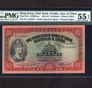 Hong Kong 10 Dollars 1941 P-55c * PMG 55 AU EPQ * Rare Grade *