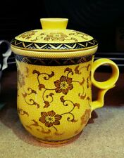 Chinese Porcelain Tea Mug Cup with Lid and Infuser Strainer Yellow Floral