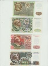 RUSSIA  FOUR  NOTES   1992