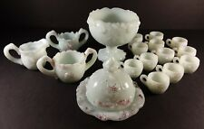 "18 Pc. Antique Victorian Opaque Milk Glass Child's Toy Set Ci 1900 ""Wild Rose"""