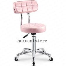 Bar Chair  Backrest High Stool Rotating Lift Chair High Bar Stool Round Chair