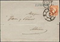España. Cataluña. History Postal. over 48. 1856. 4 Cuartos Rojo. Barcelona To