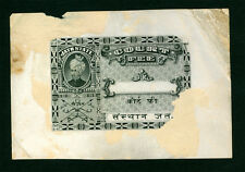 INDIA 1920s JATH STATE (Joth)  - COURT FEE - Black colour ESSAY , DIE PROOF