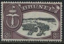 Brunei 1952 $5.- River Kampong mint o.g.